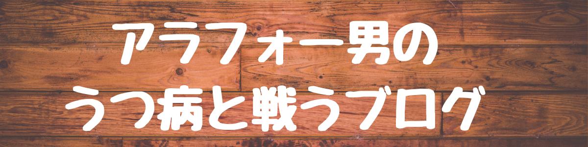 うつ病克服コミュニティ【Searapis】公式ブログ